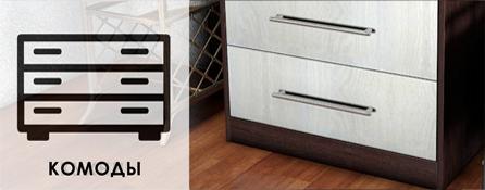 Дешевая мебель тут тольятти каталог товаро фото кухни