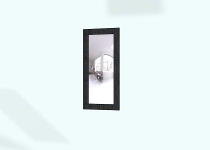 Прихожая София щит с зеркалом 50 МДФ