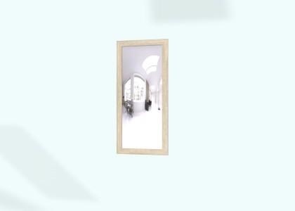 Прихожая София щит с зеркалом 50